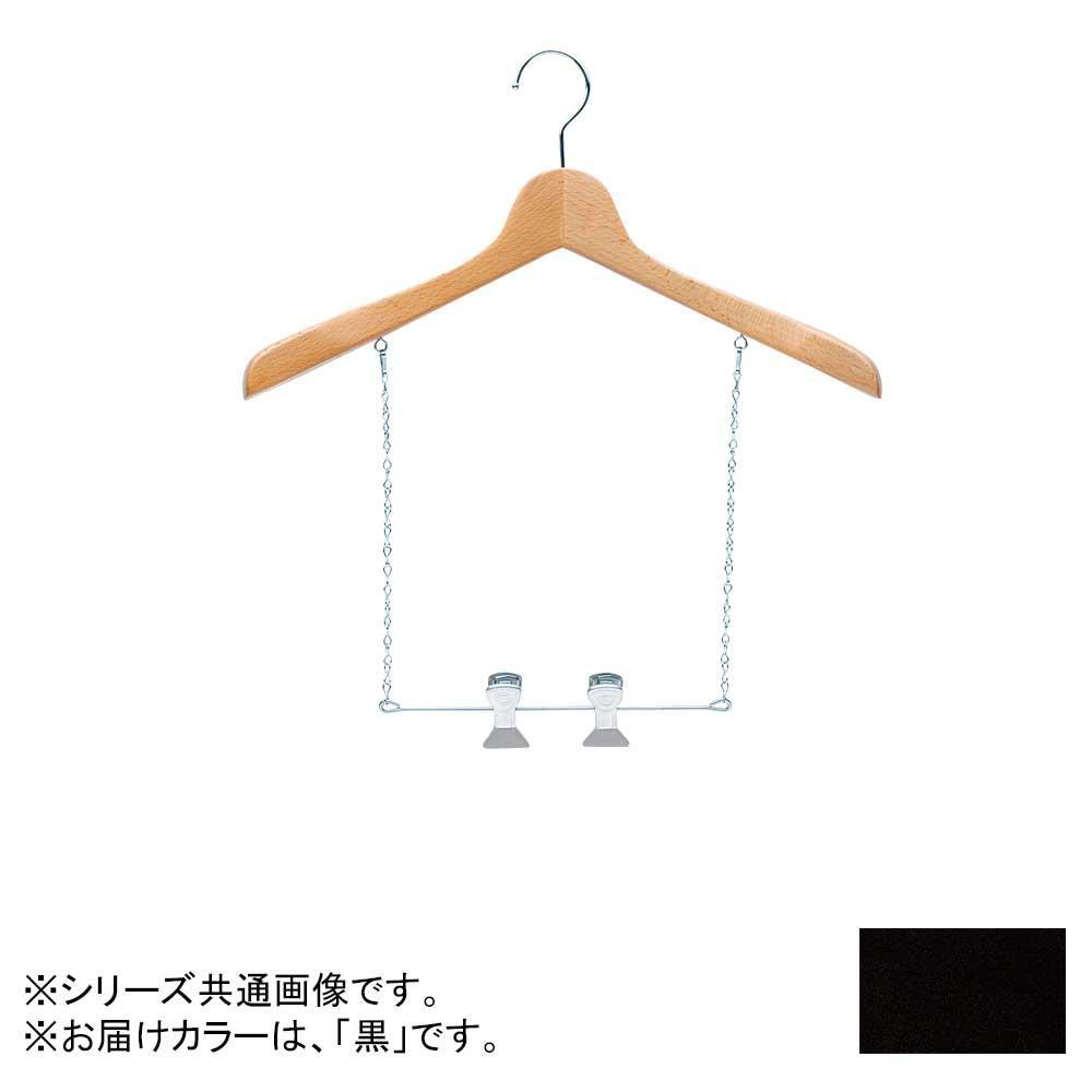 日本製 木製ハンガーメンズ用 黒 5本セット T-5042 ブランコ付 肩幅42cm×肩厚4cm