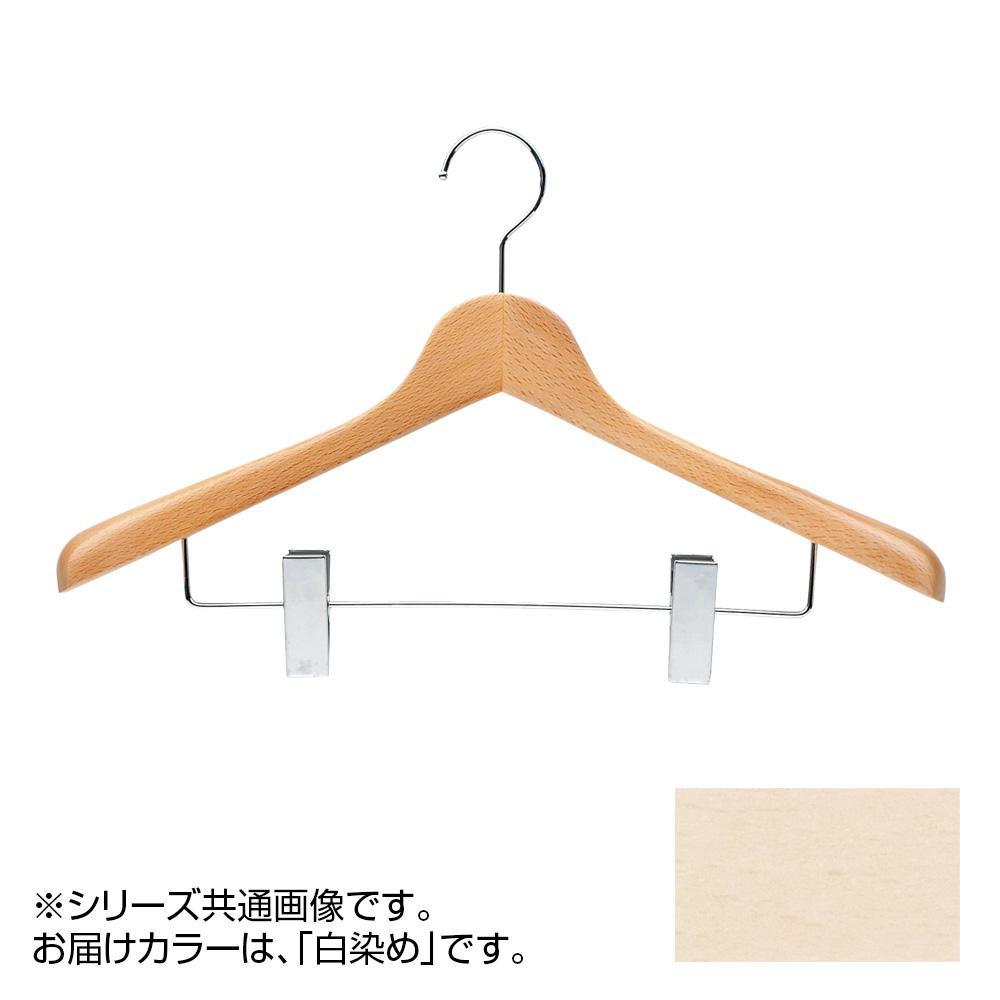 日本製 木製ハンガーメンズ用 白染め 5本セット T-5283 クリップ付 肩幅42cm×肩厚5.5cm