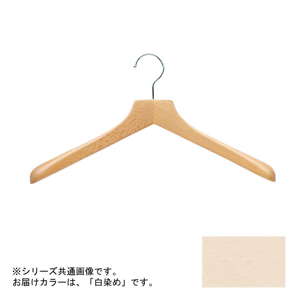 日本製 木製ハンガーメンズ用 白染め 5本セット T-5250 肩幅42cm×肩厚4cm