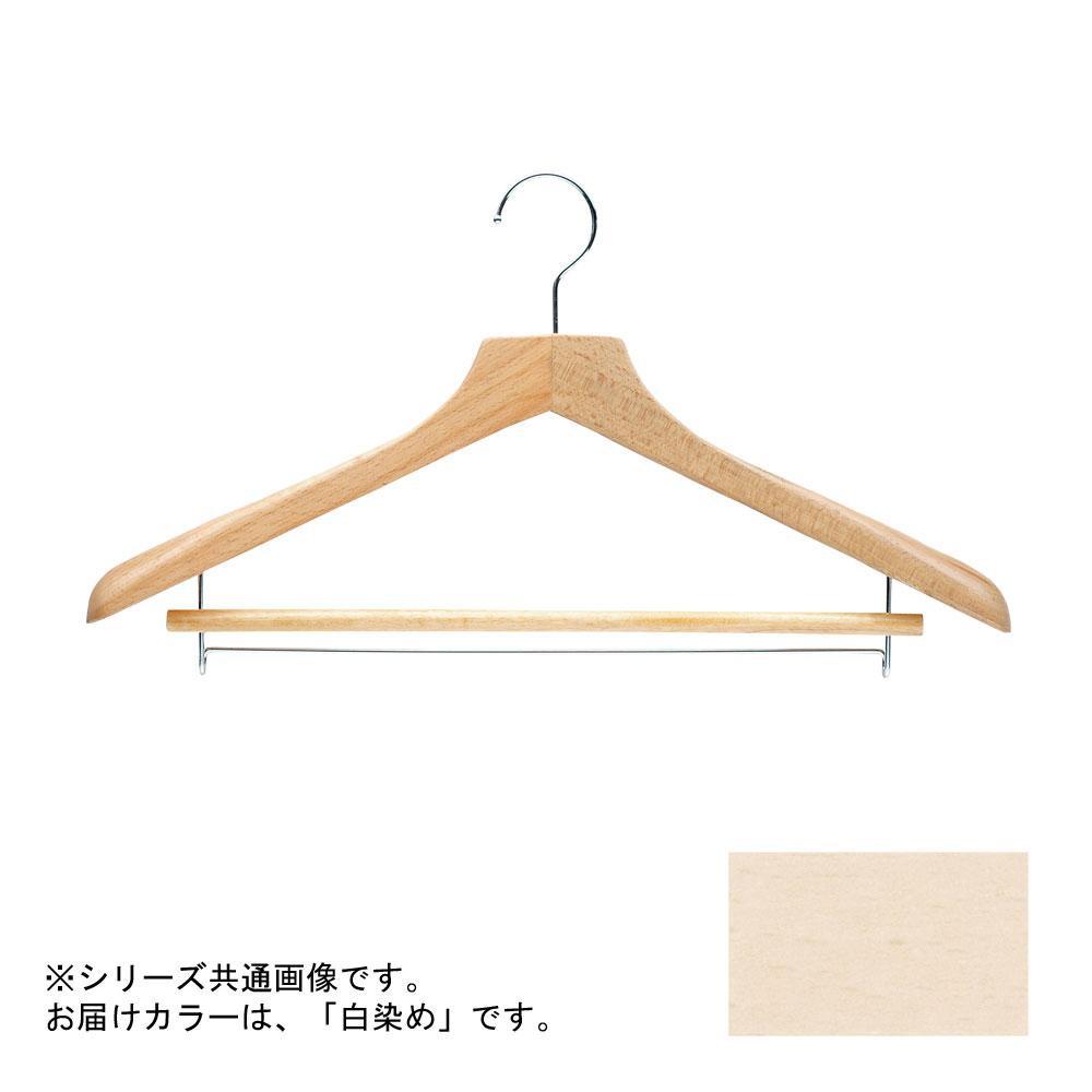 日本製 木製ハンガーメンズ用 白染め 5本セット T-5261 バー付 肩幅46cm×肩厚4.5cm