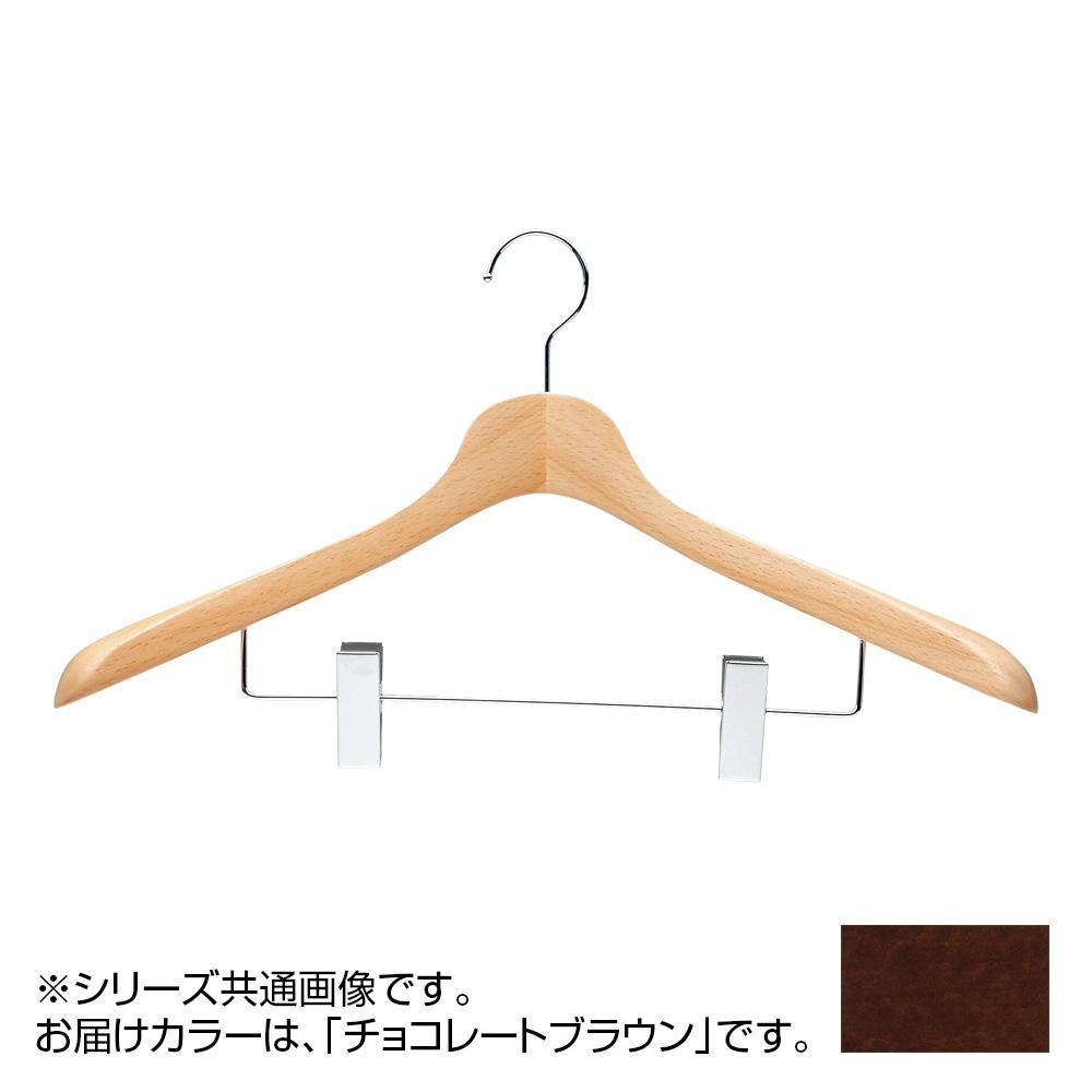 日本製 木製ハンガーメンズ用 チョコレートブラウン 5本セット T-5273 クリップ付 肩幅46cm×肩厚4cm