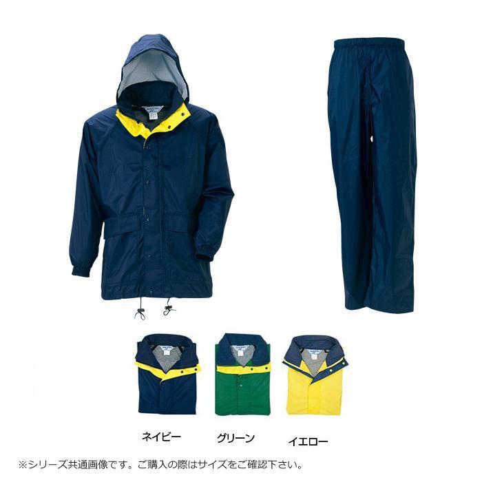 レインストーリー380 透湿性雨衣 レインスーツ(上下セット) 5L ネイビー