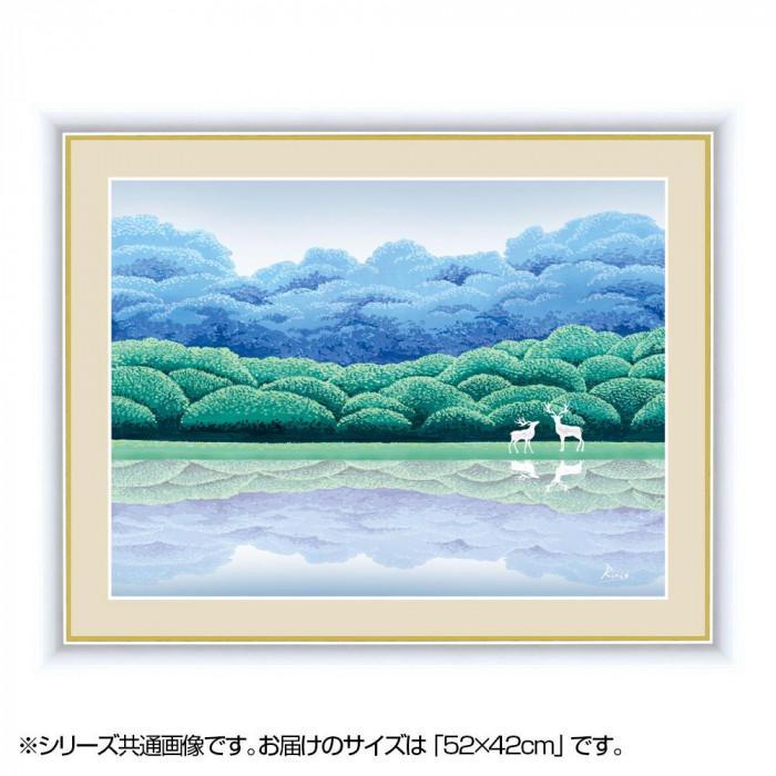 アート額絵 竹内 凛子(たけうち りんこ) 「湖畔清涼」 G4-CA001 52×42cm