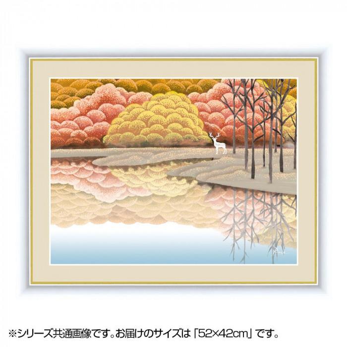 アート額絵 竹内 凛子(たけうち りんこ) 「湖畔深愁」 G4-CA004 52×42cm