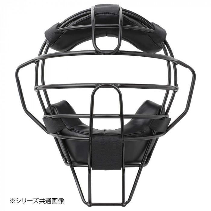 野球 審判用マスク プレミアムスリマー硬式・軟式両用マスク BX83-73