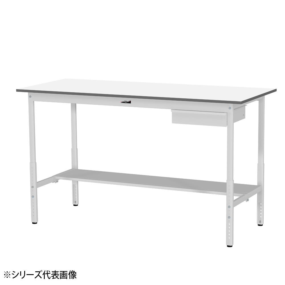 YamaTec SUPAH-1590UT-WW ワークテーブル 150シリーズ 高さ調整(H900~1200mm)(半面棚板・キャビネット付き) [ラッピング不可][代引不可][同梱不可]