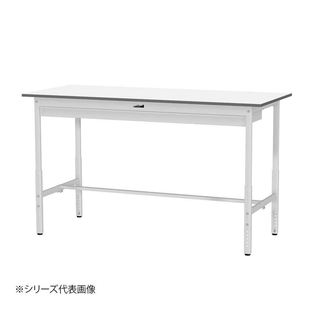 YamaTec SUPAH-1260W-WW ワークテーブル 150シリーズ 高さ調整(H900~1200mm)(ワイド引出し付き) [ラッピング不可][代引不可][同梱不可]