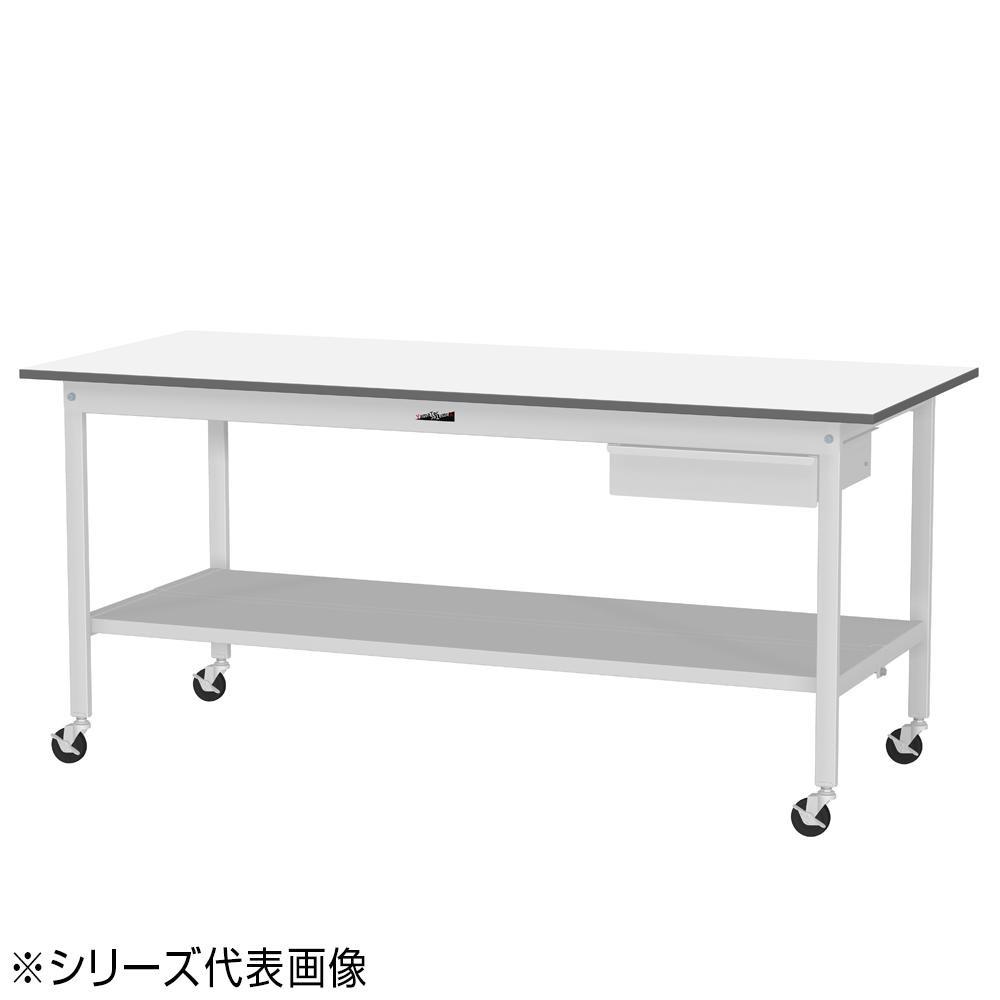 YamaTec SUPC-1275UTT-WW ワークテーブル 150シリーズ 移動(H826mm)(全面棚板・キャビネット付き) [ラッピング不可][代引不可][同梱不可]