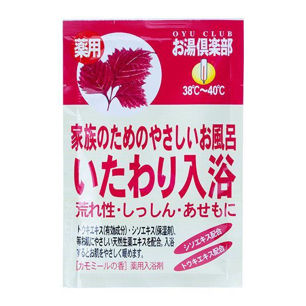 五洲薬品 入浴用化粧品 お湯倶楽部 いたわり入浴 (25g×5包)×24箱 I-OC