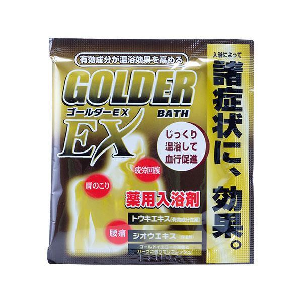 五洲薬品 薬用入浴剤(医薬部外品) TOPBATH(トップバス) ゴールダーEX (25g×10包)×12箱 [ラッピング不可][代引不可][同梱不可]