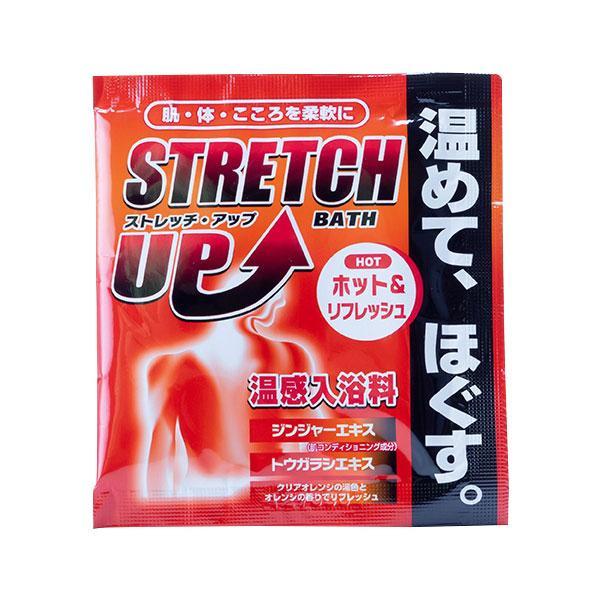 五洲薬品 入浴用化粧品 TOPBATH(トップバス) ストレッチUP (25g×10包)×12箱 [ラッピング不可][代引不可][同梱不可]