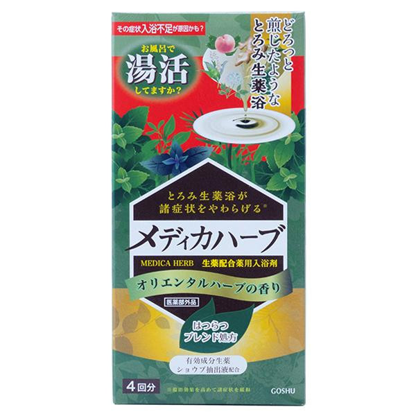 五洲薬品 薬用入浴剤(医薬部外品) メディカハーブ オリエンタルハーブの香り (20ml×4包)×30箱 MHO-5