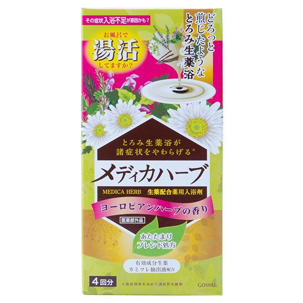 五洲薬品 薬用入浴剤(医薬部外品) メディカハーブ ヨーロピアンハーブの香り (20ml×4包)×30箱 MHE-5