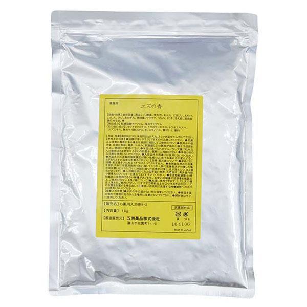 五洲薬品 薬用入浴剤(医薬部外品) 業務用 ユズの湯 1kg×10袋 GTA-YZ [ラッピング不可][代引不可][同梱不可]