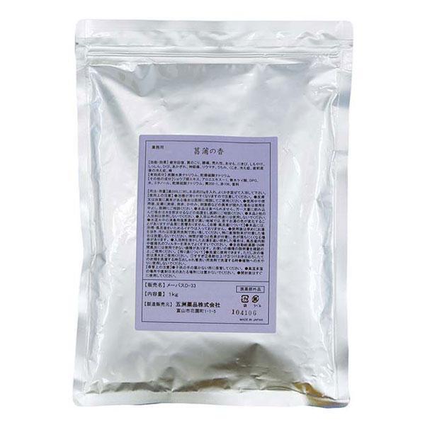 五洲薬品 薬用入浴剤(医薬部外品) 業務用 菖蒲の湯 1kg×10袋 GTA-SB [ラッピング不可][代引不可][同梱不可]