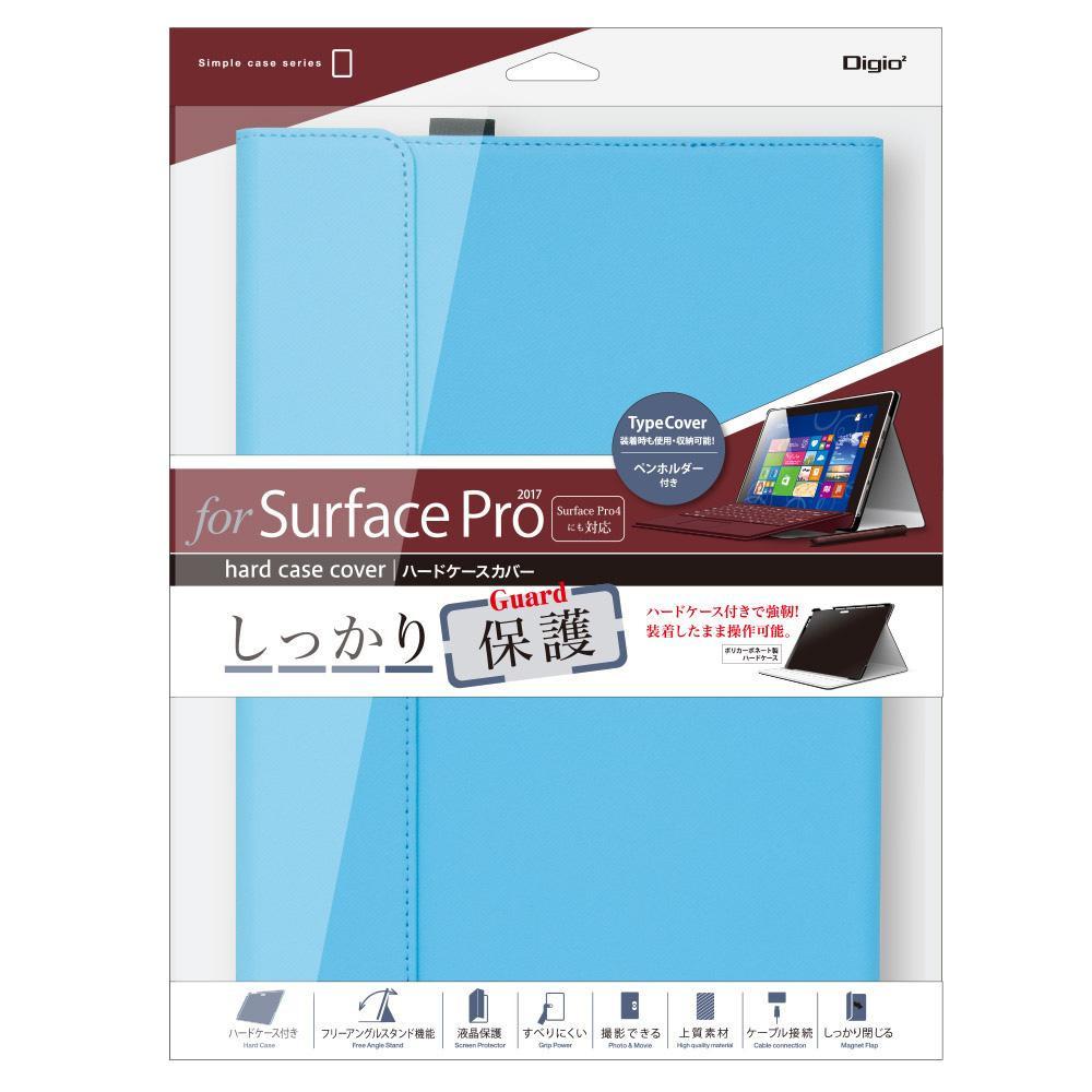 ナカバヤシ Surface Pro 2017モデル 用ハードケースカバー ブルー TBC SFP1707BLmN0v8wn