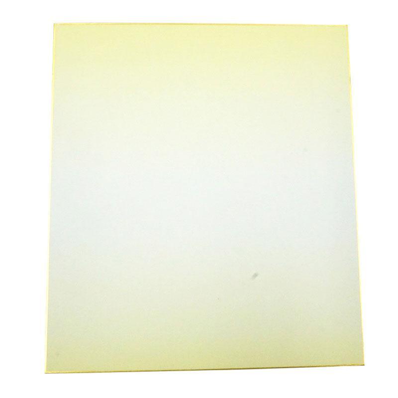 大色紙 鳥の子 天地ぼかし 黄 50枚 0032