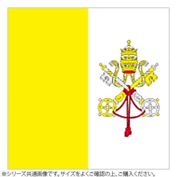 N国旗 バチカン No.2 W900×H900mm 23316