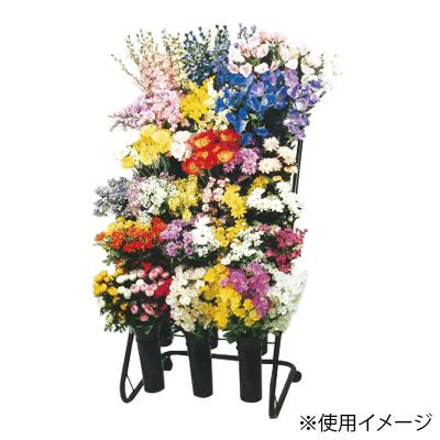 ニューホンコン造花 フラワースタンド3列 057805 [ラッピング不可][代引不可][同梱不可]