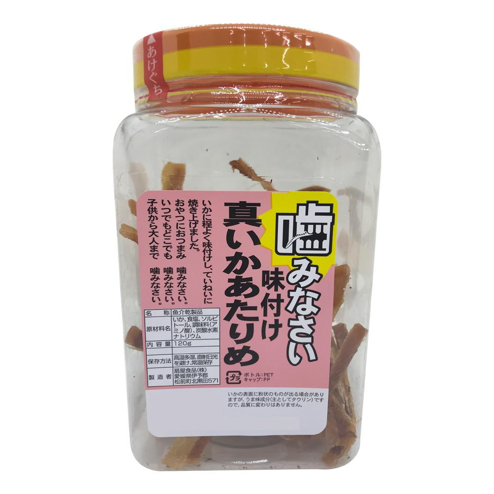 扇屋食品 噛みなさい 味付け真いかあたりめ(120g)×36個 [ラッピング不可][代引不可][同梱不可]