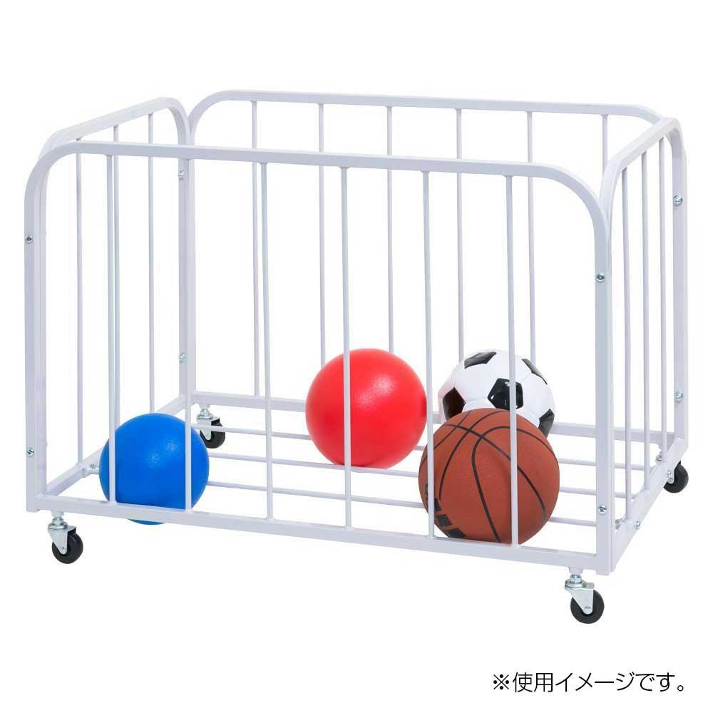 組立式ボールカゴ B-293 [ラッピング不可][代引不可][同梱不可]