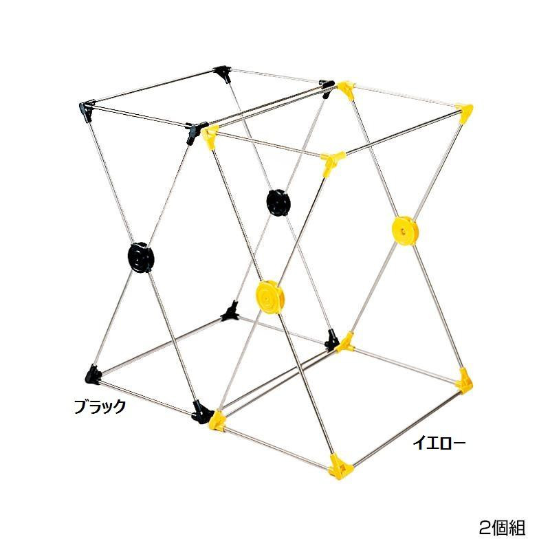 ダストスタンド 70L 4個(イエロー&ブラック各2) YK-800016S [ラッピング不可][代引不可][同梱不可]
