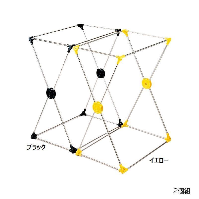 ダストスタンド 70L 6個(イエロー&ブラック各3) YK-800017S [ラッピング不可][代引不可][同梱不可]