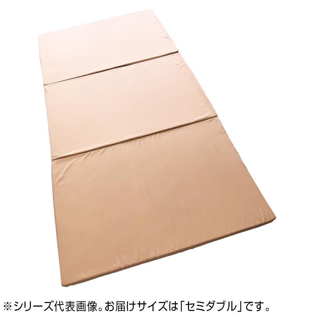 4cm低反発三つ折りマットレス(セミダブル) TM4-SD [ラッピング不可][代引不可][同梱不可]