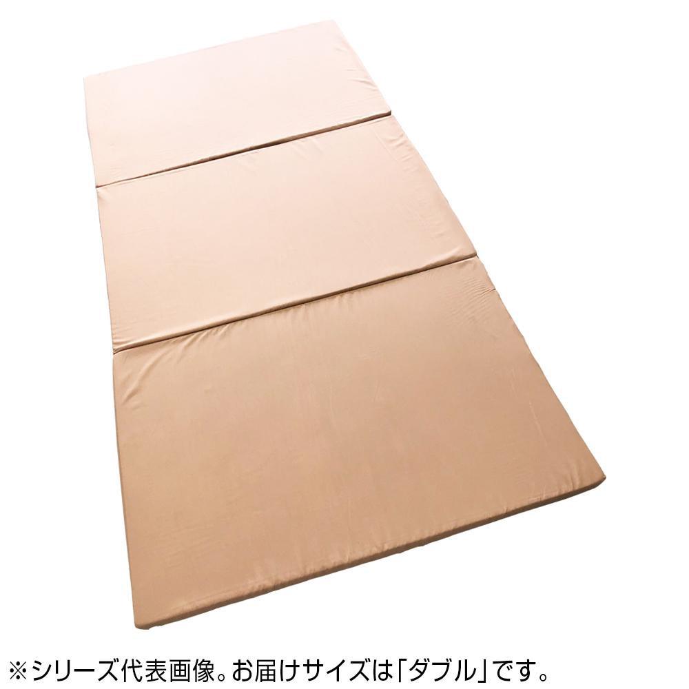 4cm低反発三つ折りマットレス(ダブル) TM4-D [ラッピング不可][代引不可][同梱不可]