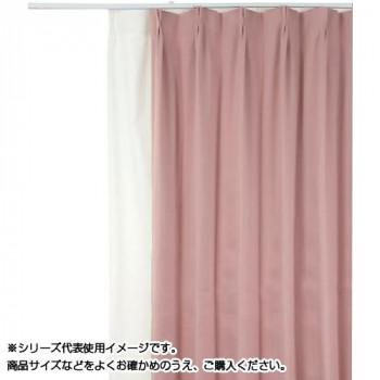 防炎遮光1級カーテン ピンク 約幅100×丈185cm 2枚組 [ラッピング不可][代引不可][同梱不可]