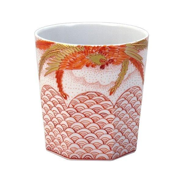 九谷焼 良則作 ロックカップ(白九) 金彩赤絵鳳凰 N125-04