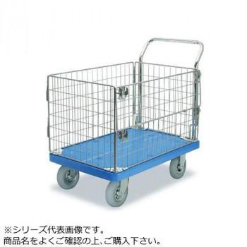 プラスチックテーブル台車 アミ 空気入りタイヤ付 ストッパー付 量200kg PLA300-AMIM1-HP-DS [ラッピング不可][代引不可][同梱不可]