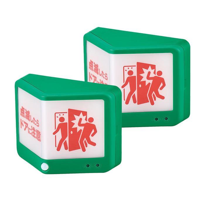 扉につけるお知らせライト(無線タイプ) TAL20ミト