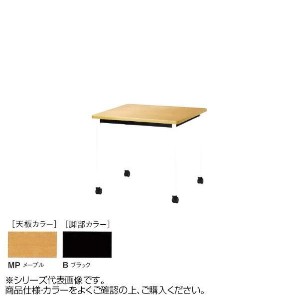 ニシキ工業 ATB MEETING TABLE テーブル 脚部/ブラック・天板/メープル・ATB-B1890KC-MP [ラッピング不可][代引不可][同梱不可]