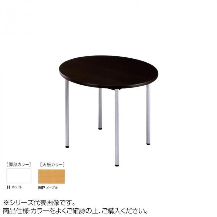 ニシキ工業 ATB MEETING TABLE テーブル 脚部/ホワイト・天板/メープル・ATB-H1000R-MP [ラッピング不可][代引不可][同梱不可]