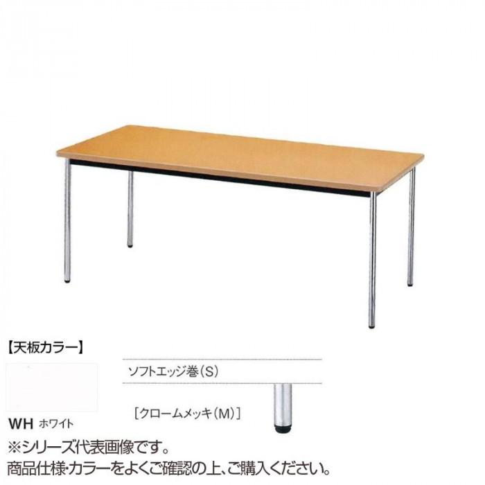 ニシキ工業 AK MEETING TABLE テーブル 天板/ホワイト・AK-7575SM-WH [ラッピング不可][代引不可][同梱不可]
