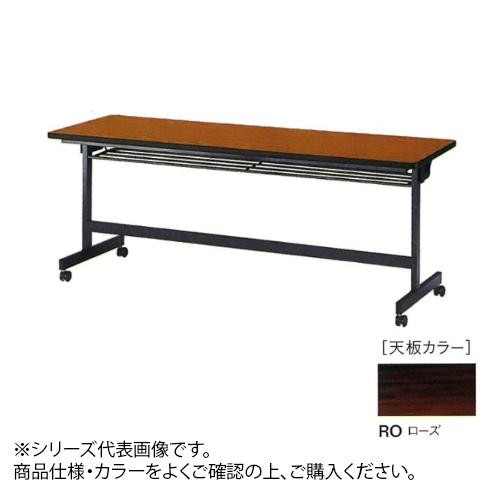 ニシキ工業 LBH STACK TABLE テーブル 天板/ローズ・LHB-1860-RO [ラッピング不可][代引不可][同梱不可]