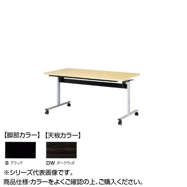 ニシキ工業 TOV STACK TABLE テーブル 脚部/ブラック・天板/ダークウッド・TOV-B1875K-DW [ラッピング不可][代引不可][同梱不可]