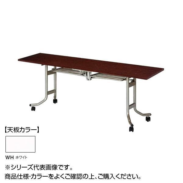 ニシキ工業 OS FOLDING TABLE テーブル 天板/ホワイト・OS-1875T-WH [ラッピング不可][代引不可][同梱不可]