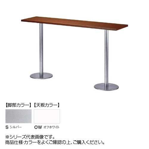 ニシキ工業 RNM AMENITY REFRESH テーブル 脚部/シルバー・天板/オフホワイト・RNM-S0606KH-OW [ラッピング不可][代引不可][同梱不可]
