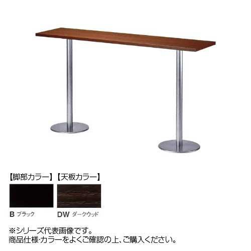 ニシキ工業 RNM AMENITY REFRESH テーブル 脚部/ブラック・天板/ダークウッド・RNM-B1545KH-DW [ラッピング不可][代引不可][同梱不可]
