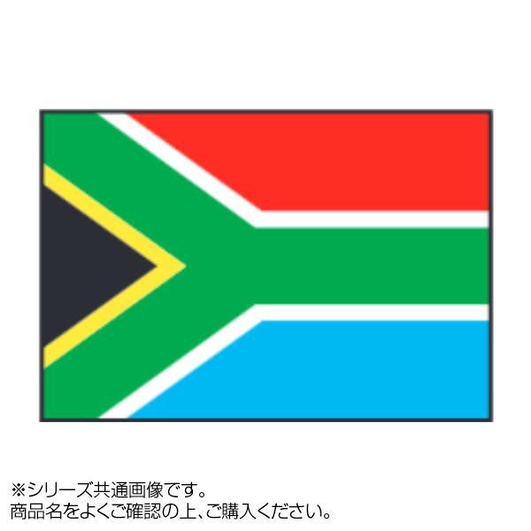 世界の国旗 卓上旗 南アフリカ 15×22.5cm