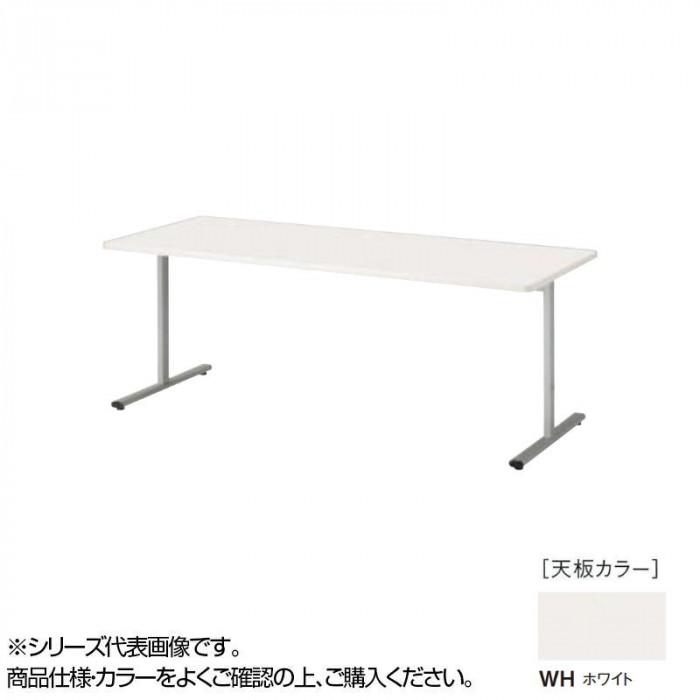 ニシキ工業 KRT MEETING TABLE テーブル 天板/ホワイト・KRT-1875K-WH [ラッピング不可][代引不可][同梱不可]