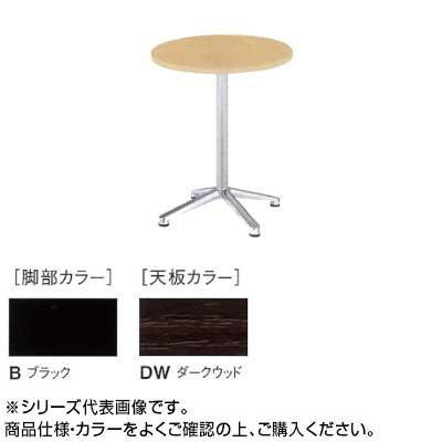 ニシキ工業 HD AMENITY REFRESH テーブル 脚部/ブラック・天板/ダークウッド・HD-B750R-DW [ラッピング不可][代引不可][同梱不可]