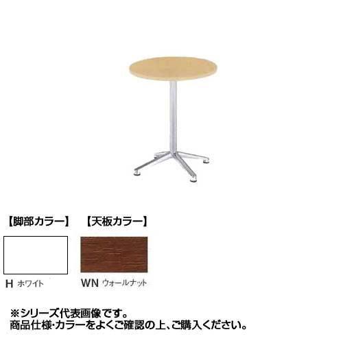 ニシキ工業 HD AMENITY REFRESH テーブル 脚部/ホワイト・天板/ウォールナット・HD-H750R-WN [ラッピング不可][代引不可][同梱不可]