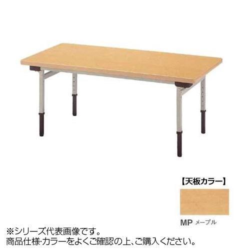 ニシキ工業 EU EDUCATION FACILITIES テーブル 天板/メープル・EU-0960-MP [ラッピング不可][代引不可][同梱不可]