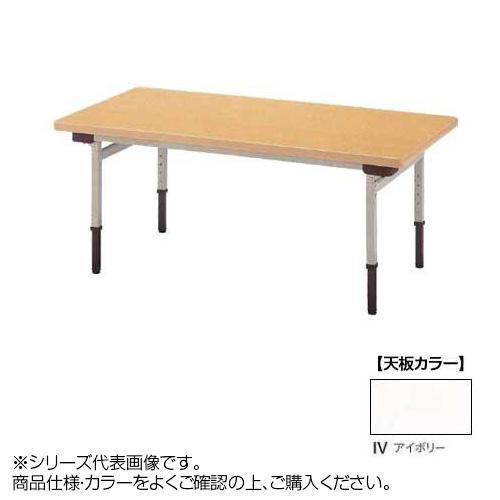 ニシキ工業 EU EDUCATION FACILITIES テーブル 天板/アイボリー・EU-0960-IV [ラッピング不可][代引不可][同梱不可]