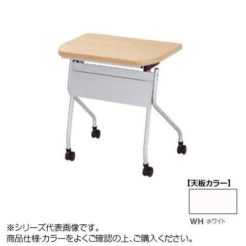 ニシキ工業 PJ EDUCATION FACILITIES テーブル 天板/ホワイト・PJ-D6545P-WH [ラッピング不可][代引不可][同梱不可]