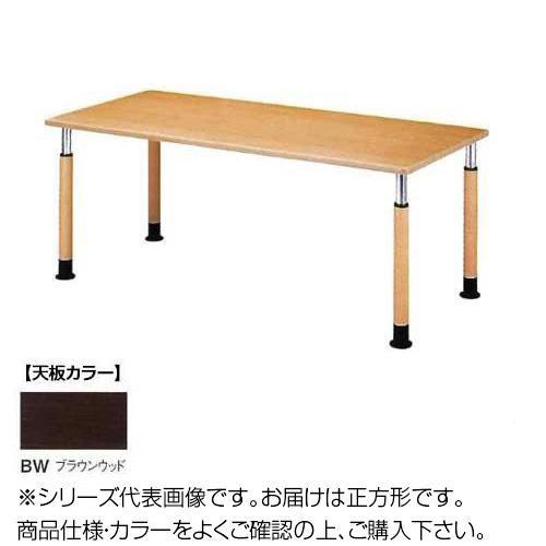 ニシキ工業 FPS WELFARE FACILITIES テーブル 天板/ブラウンウッド・FPS-0909K-BW [ラッピング不可][代引不可][同梱不可]