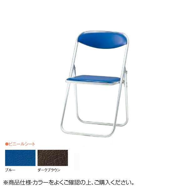 ニシキ工業 SO CHAIR&LOBBY チェアー SO-60AM ブルー [ラッピング不可][代引不可][同梱不可]